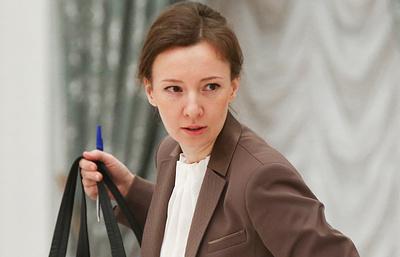 Кузнецову возмутил вердикт осужденной зарепост воспитательницы