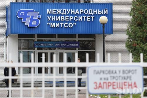 Ректор МИТСО рассказал обэкс-студенте, устроившем резню вТЦ «Европа»