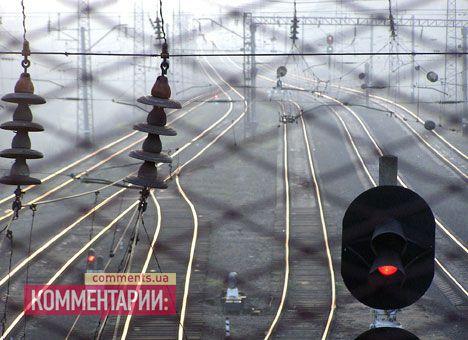 Украина возобновила железнодорожное сообщение соккупированными районами Донбасса