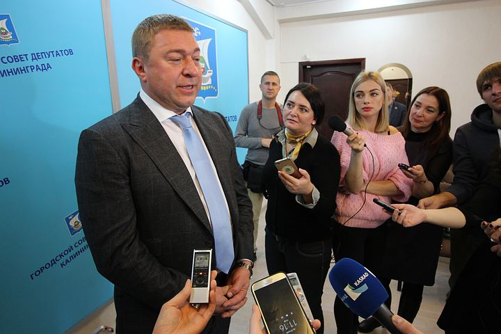 Калининградский мэр Александр Ярошук избран натретий срок
