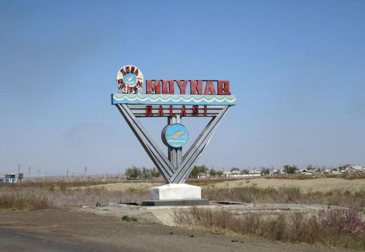Узбекское казино баги на даймонде в казино