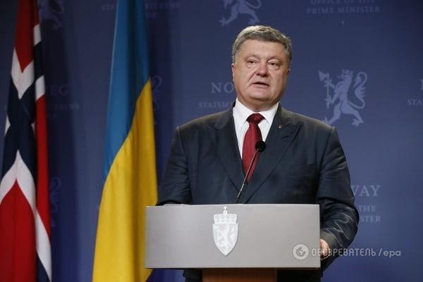 Украинская агентура: новый руководитель, эмблема иреакция граждан России