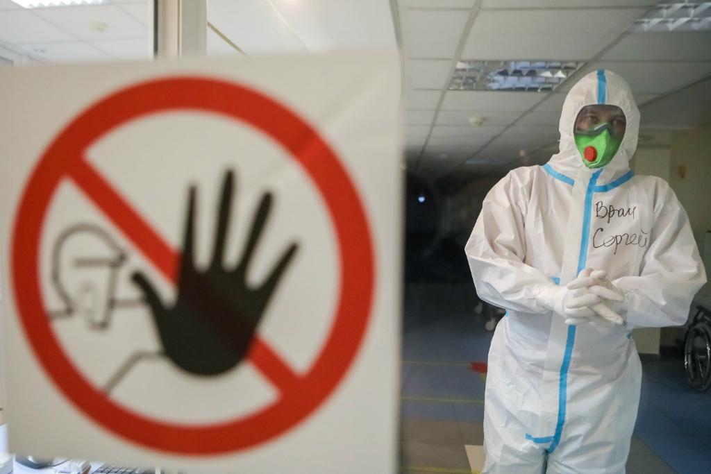 В России выявлено более девяти тысяч новых больных коронавирусом