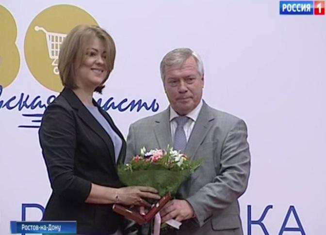 День работников торговли в Российской Федерации