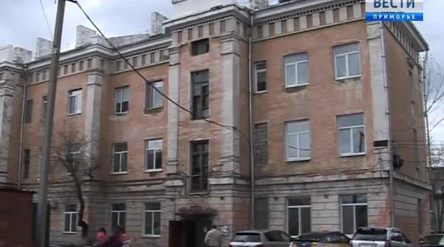 ВУссурийске исторический дом награни обрушения