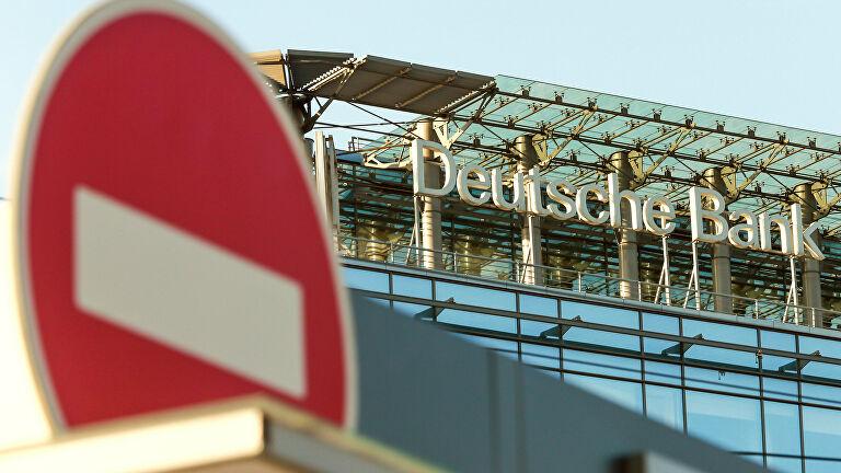 «Дочка» Deutsche Bank заплатит США штраф за нарушение «крымских санкций»