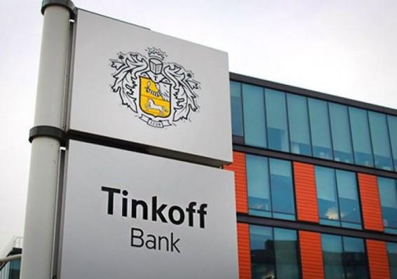 Тинькофф Банк займется продажей концертных билетов
