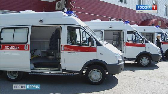 Для станций скорой помощи Перми закупили 35 новых Форд Transit