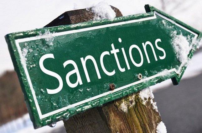 США расширяют список санкций против РФ. Пострадает уральская компания