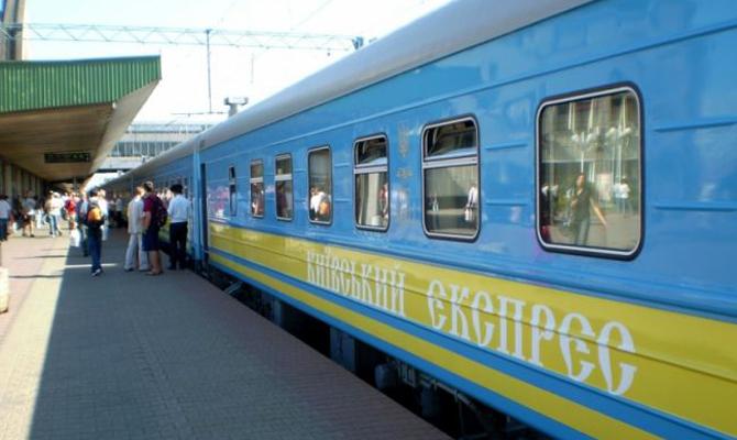 Укрзализныця передумала повышать пассажирские тарифы