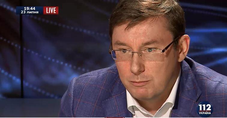 Луценко сказал подробности пообыскам вХарькове уКернеса