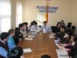 Кемерово - Молодежная политика