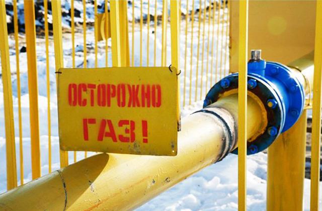 Предприниматель хотел похитить городской газопровод вНовосибирске— ФСБ
