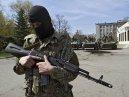 ПА ОБСЕ нашла российские войска на Украине Image22600932_c2d9a07f1851f58c79d9690e70d23365