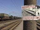 ПА ОБСЕ нашла российские войска на Украине Image283203_ee5be4c00c3edd3f019be4cbf32c5ccb