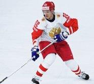 890ac72d Чемпионат мира по хоккею 2019 года стартует в Словакии — Новости ...