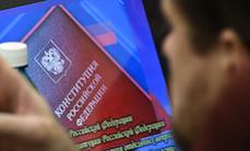Все о голосовании по поправкам в Конституцию РФ