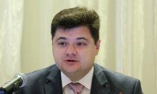 Порошенко подписал законы об изменениях в Госбюджет и о пенсиях работающим пенсионерам - Цензор.НЕТ 7017