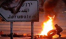 Что нужно знать о споре вокруг Иерусалима