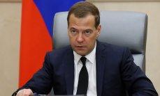 Медведев утвердил новую стратегию государственной культурной политики Main23403187_63bb64229300d4b8c87ce7825351a7a9