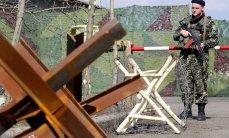 Задержан перешедший границу с Россией украинский военнослужащий