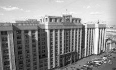История Госдумы: как и почему появилась нижняя палата парламента РФ