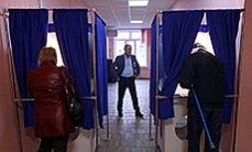 Выборы в Мосгордуму: как стать наблюдателем