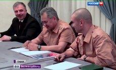Минобороны РФ: российский военный погиб в Сирии, защищая гуманитарный конвой