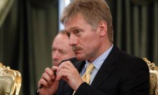 В Вашингтоне завершились переговоры Рябкова и Шеннона
