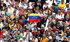 Двоевластие и попытка переворота вВенесуэле. Главное