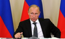 Cоглашение о поставках газа Китаю по «Силе Сибири»