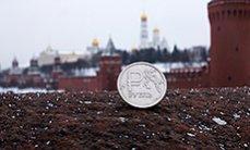 Прогноз по кредитному рейтингу России повышен. Что, с экономикой все в порядке?