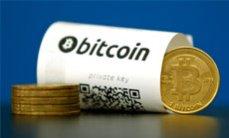 Что такое Bitcoin и почему его хотят запретить