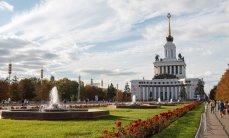 Высота нового колеса обозрения на ВДНХ в Москве составит 135 метров