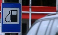 Повышение отменяется? О чем власти и нефтяники договорились по ценам на бензин