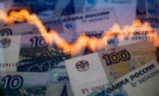 Как рубль падал ирос нафоне новостей изСША осанкциях иконфликте вСирии