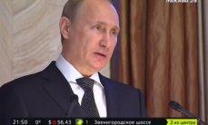 Центробанк обнаружил на Московской бирже бессмысленные операции