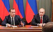 Правительство России подало в отставку. Что дальше?