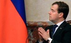 Госдума поддержала освобождение от налогов попавших под санкции граждан