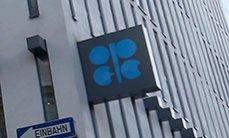 Мир без ОПЕК+. Что будет с ценами на нефть и рублем?
