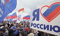 Что празднуют россияне 4 ноября