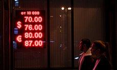 Безработица и картошка. Как россияне переживали экономические кризисы