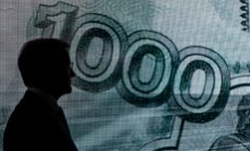 Что делать, если ваш банк санируют или ликвидируют