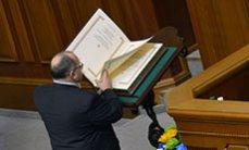 Зачем Украине конституционная реформа