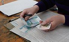Пенсионная реформа: в чем суть?