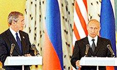На чем держится мир во всем мире. 10 главных международных договоров