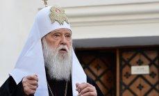 Украинскую автокефальную православную церковь ликвидировали