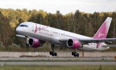 Названы лидеры по задержкам чартерных рейсов в июне
