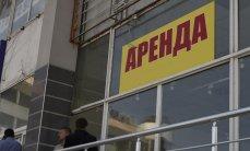main42606522 45575f37ff118fceb637fe8c3a616a25 - Российский бизнес весной потерпел крупнейшие убытки за 16 лет. Ждать ли волны банкротств?