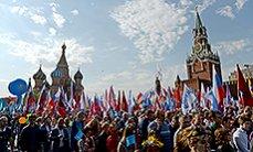 Праздничная Россия: как выходные влияют на экономику